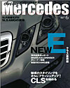 Japan Only Mercedes 5/2009