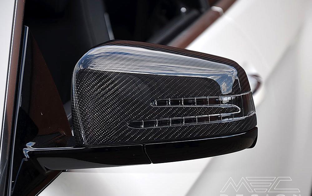MEC Design Mirror Cover in Carbon Finish
